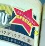 DC Super Comics Super Heroes Cafe Review Singapore Menu Promotion Discounts Food Kids Child Friendly Restaurants MBS Takashimaya 10