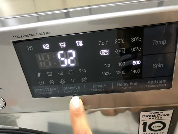 LG TWINWash Washing Machine Child Lock Feature